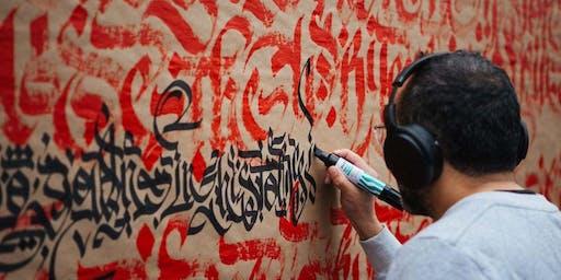WORKSHOP   Calligraffiti Mural Painting