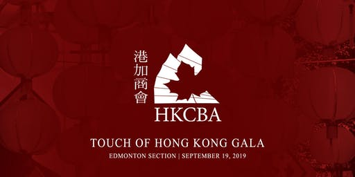 Touch of Hong Kong 2019