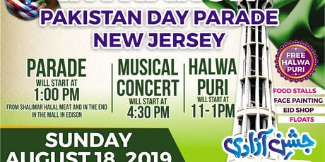 PAKISTAN DAY PARADE NJ,18 AUG,2019 tickets