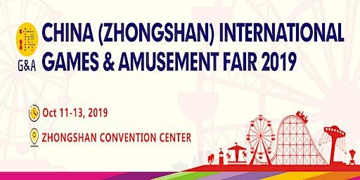 China(Zhongshan) International Games&Amusement Fair 2020