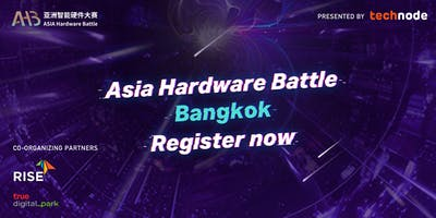 Asia Hardware Battle 2019 - Bangkok City Pitch