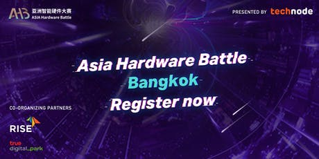 Asia Hardware Battle 2019 - Bangkok City Pitch tickets
