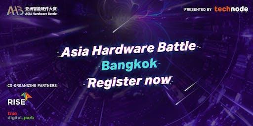 Asia Hardware Battle 2019 - Bangkok City Pitch
