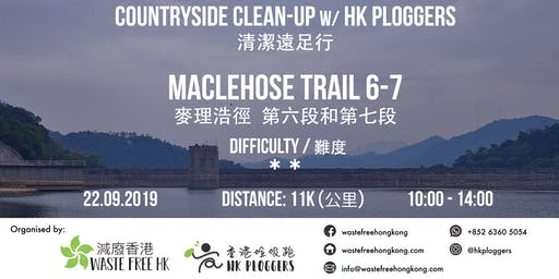 Countryside Clean-Up w/ HK Ploggers - Maclehose Trail Section 6/7