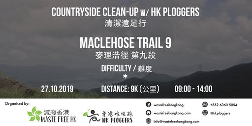 Countryside Clean-Up w/ HK Ploggers - Maclehose Trail Section 9