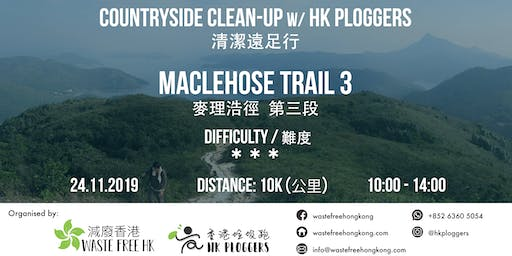 Countryside Clean-Up w/ HK Ploggers - Maclehose Trail Section 3