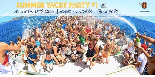 HOT DOGS 熱狗 Summer Yacht Party #1