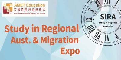 AMET Study in Regional Australia (SIRA) and Migration Expo - Brisbane