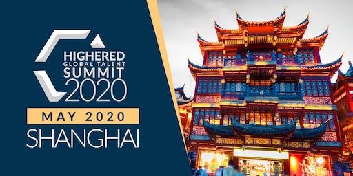 Highered Global Talent Summit - Shanghai May 2020