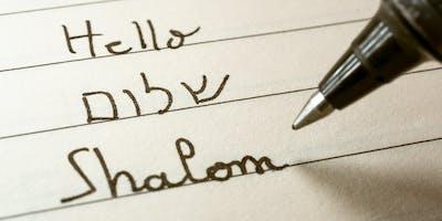 Hebreo Básico Presencial