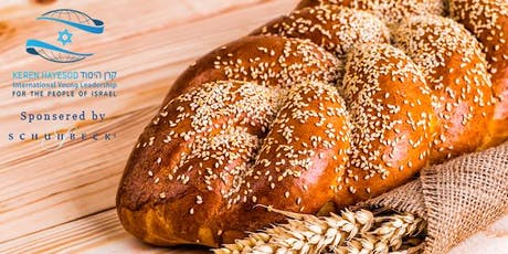 Challah Baking with KHYL Munich Tickets