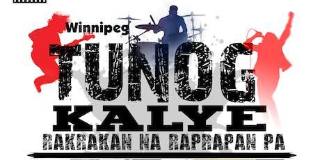 Tunog Kalye Part 2 tickets