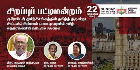 Solomon Pappaiah Debate - Croydon Tamil Sangam tickets