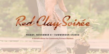The 2019 Red Clay Soirée tickets