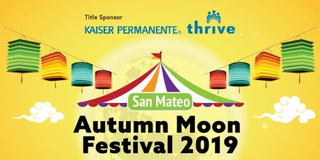 San Mateo Autumn Moon Festival 2019 tickets