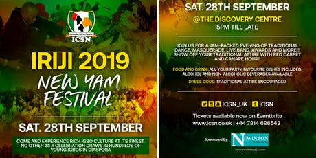 Iriji (New Yam) Festival 2019  tickets