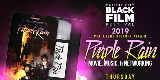 Cap City Black Film Festival Kickoff Affair 8.29 | Purple Rain