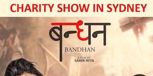 Charity Show Bandhan Nepali Movie