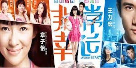 Free Film Screening: My Lucky Star tickets