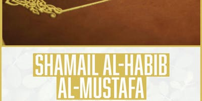 Shamail Al-Habib Al-Mustafa