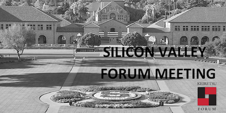 August 30, 2019 Keiretsu Forum Silicon Valley  tickets