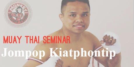 Muay Thai Seminar tickets