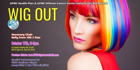 8th Annual WIG OUT tickets