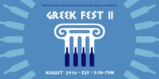 Greek Fest II: Baton Rouge Lobdell