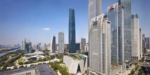 2019 UCLCSSA 新生临行会  广州场