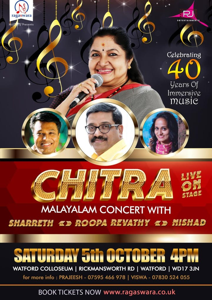 K S CHITRA - MALAYALAM CONCERT @ LONDON Tickets, Sat 5 Oct