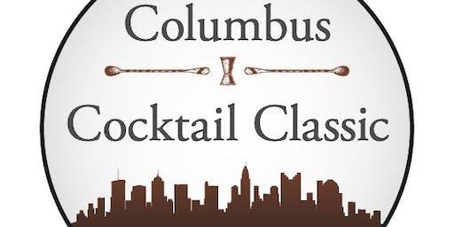 Columbus Cocktail Classic