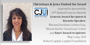 14th Annual Genesis Awards