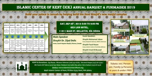 ICK Annual Banquet & Fundraiser 2019