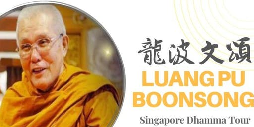 2019 One-day Meditation Retreat led by LP Boon Song