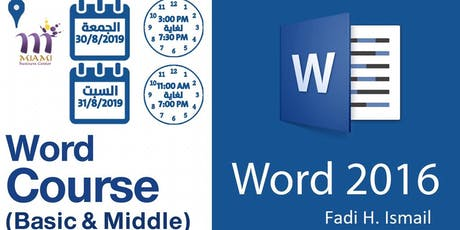 Word Course (Basic & Middle)- NOT FREE tickets