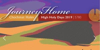 Chochmat HaLev High Holy Days 2019/5780
