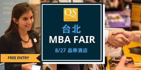 World's Largest MBA Tour is Coming to Taipei - Register for FREE tickets