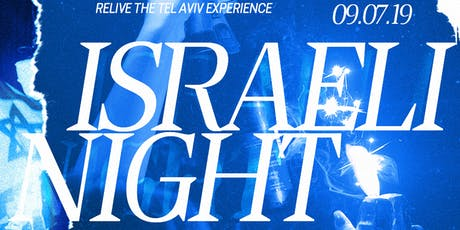 Israeli night ONE MORE TIME tickets