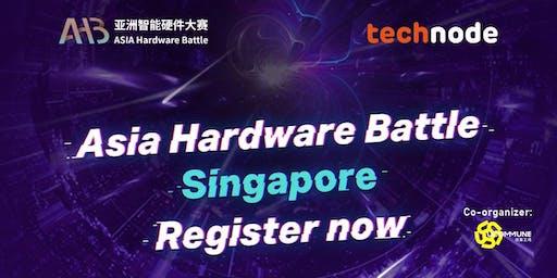 Asia Hardware Battle 2019 - Singapore City Pitch