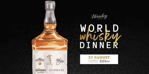 World Whisky Dinner