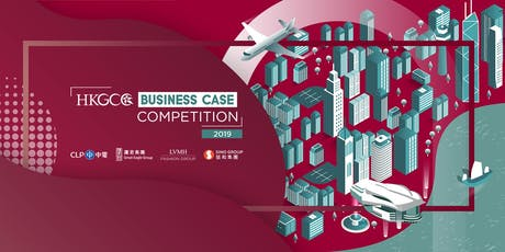 Hong Kong Business Case Competition 2019 | End of Submission Round tickets