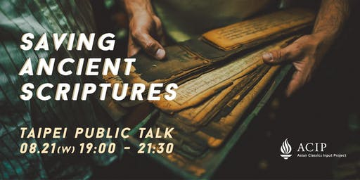 Saving Ancient Scriptures, Passing the Wisdom | Taipei Conference