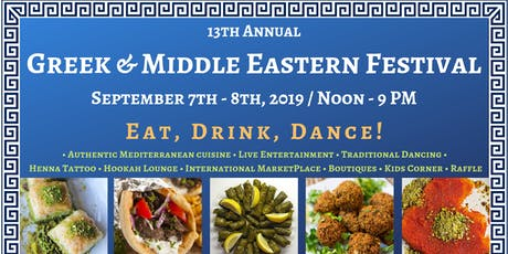 St. George's Greek & Middle Eastern Festival 2019 tickets