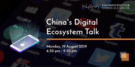 China's Digital Ecosystem Talk (Hylink) - What UK Brands Need to Know When Entering the Chinese Market? tickets