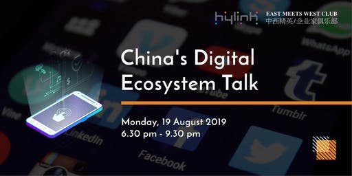 China's Digital Ecosystem Talk (Hylink) - What UK Brands Need to Know When Entering the Chinese Market?