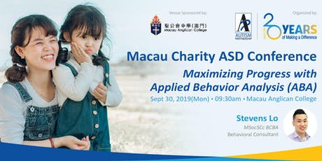 Macau Charity ASD Conference:  Maximizing Progress with ABA tickets