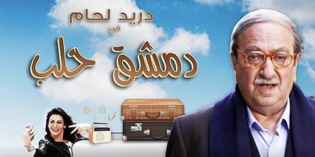 Damascus Aleppo - présentation spéciale - Chapitre Montreal/Laval tickets