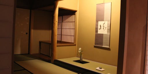 A Look at Japan House from the Inside - 3rd Saturdays Free Public Tour
