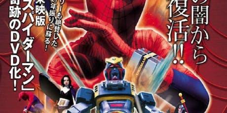 Japanese Spider-Man Night 1 tickets