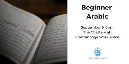 Beginner Arabic